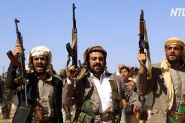 Дональд Трамп наложил вето на резолюцию против участия США в войне в Йемене