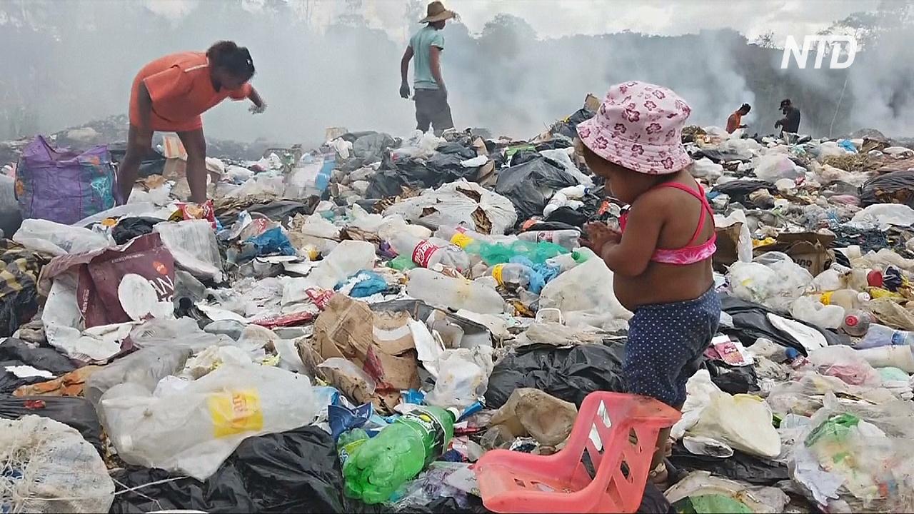 Голодные венесуэльцы ищут еду на бразильской свалке
