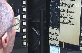 Редкие христианские манускрипты сохраняют в цифровом формате