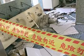 На Тайване произошло землетрясение силой 6,1 балла