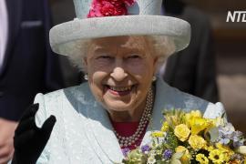 Елизавета II в 93-й день рождения посетила пасхальную службу