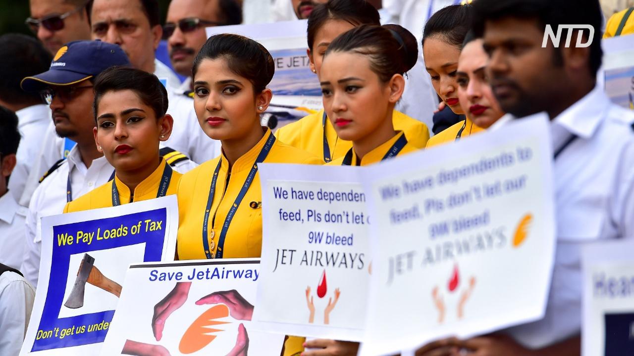 Сотрудники Jet Airways требуют вернуть им работу