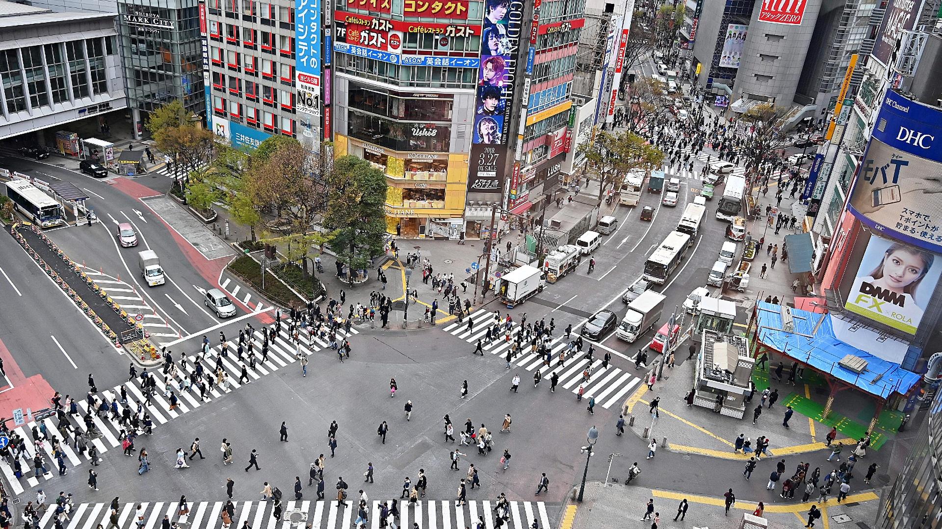 Компании в Японии ждут новой эры и надеются на прибыль