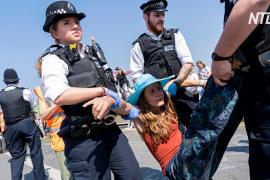 В Лондоне арестовали уже более 1000 климатических активистов
