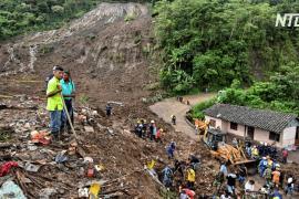 Число жертв оползня в Колумбии возросло до 28