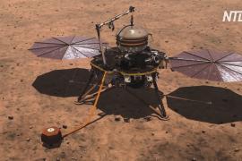 Аппарат НАСА зафиксировал марсотрясение