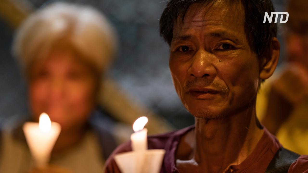 В Гонконге прошёл вечер со свечами в поддержку заключённых активистов