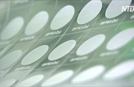 Чешские учёные разрабатывают «умные» нанолинзы