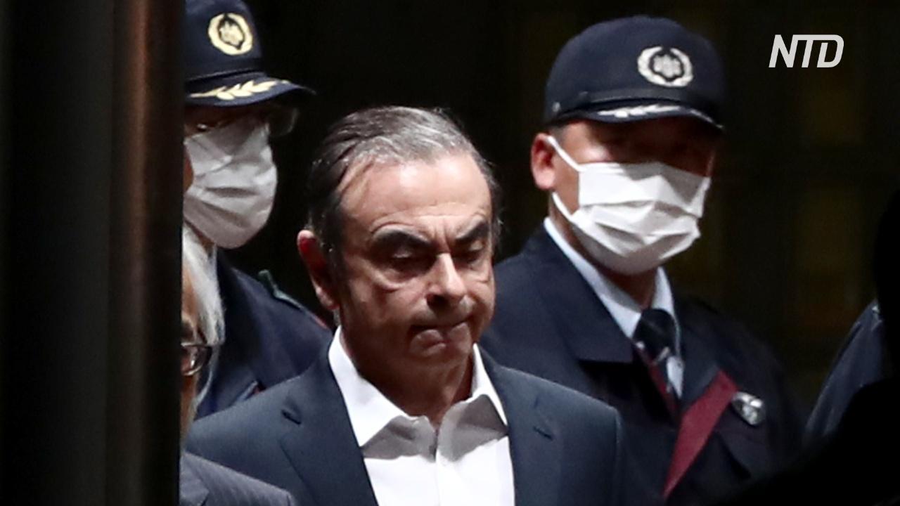 Карлос Гон во второй раз вышел из тюрьмы под залог