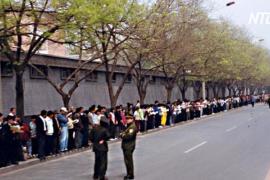 Самую массовую акцию граждан в Китае вспоминают по всему миру