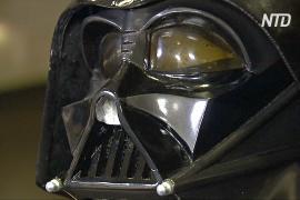 Костюм Дарта Вейдера хотят продать на аукционе за 2 миллиона долларов