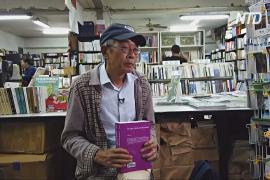 Гонконгский книготорговец бежал на Тайвань, спасаясь от планируемого закона об экстрадиции