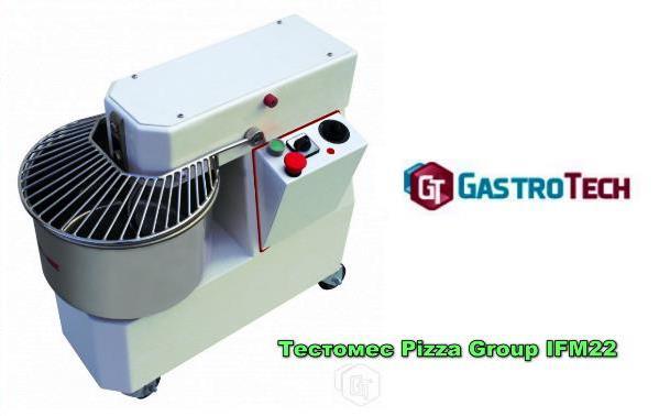 Тестомес Pizza Group IFM22