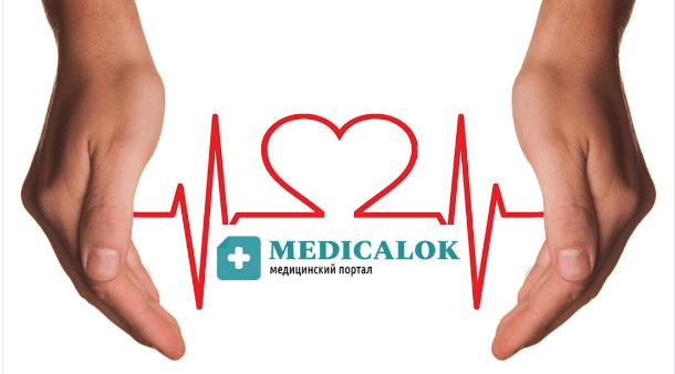 MedicalOK – специализированный медицинский портал