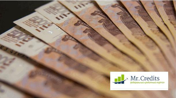 На кредитном портале – реальная помощь  для желающих оформить займ или кредит