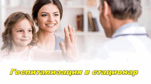 Ради здоровья москвичей