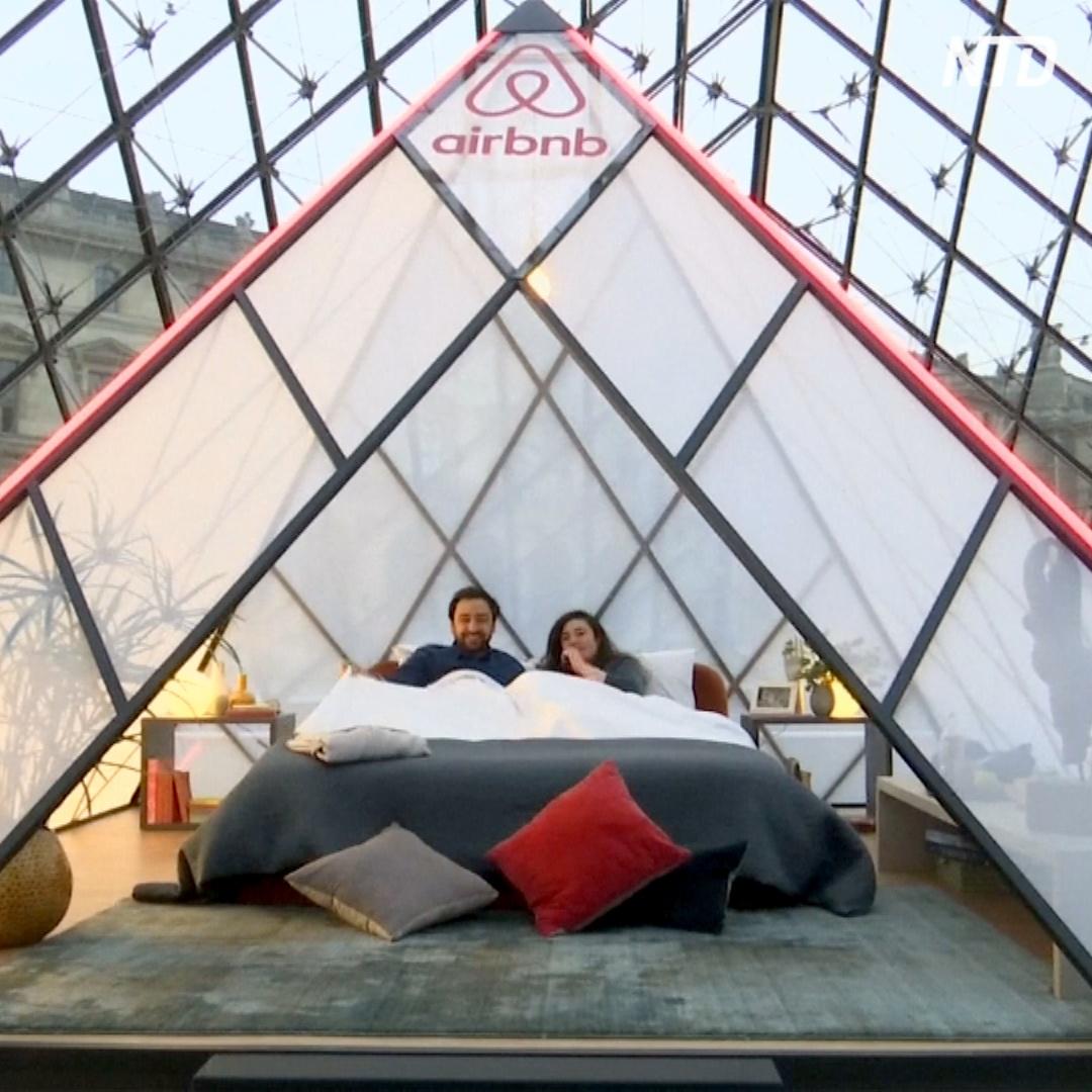 На какой вопрос нужно ответить, чтобы провести ночь в Лувре?