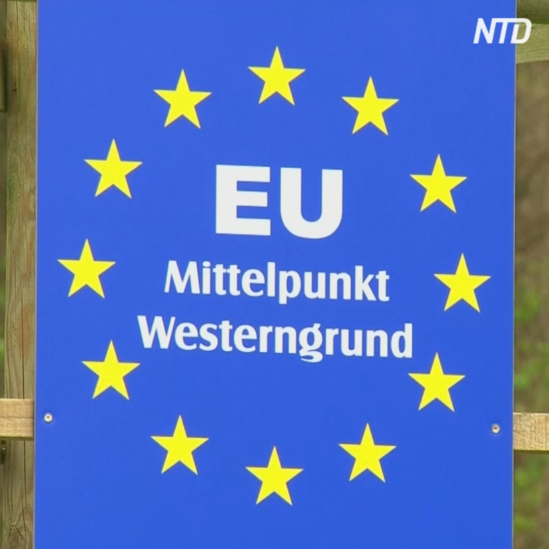 Деревушка Гадхейм готовится стать центром ЕС после «брексита»
