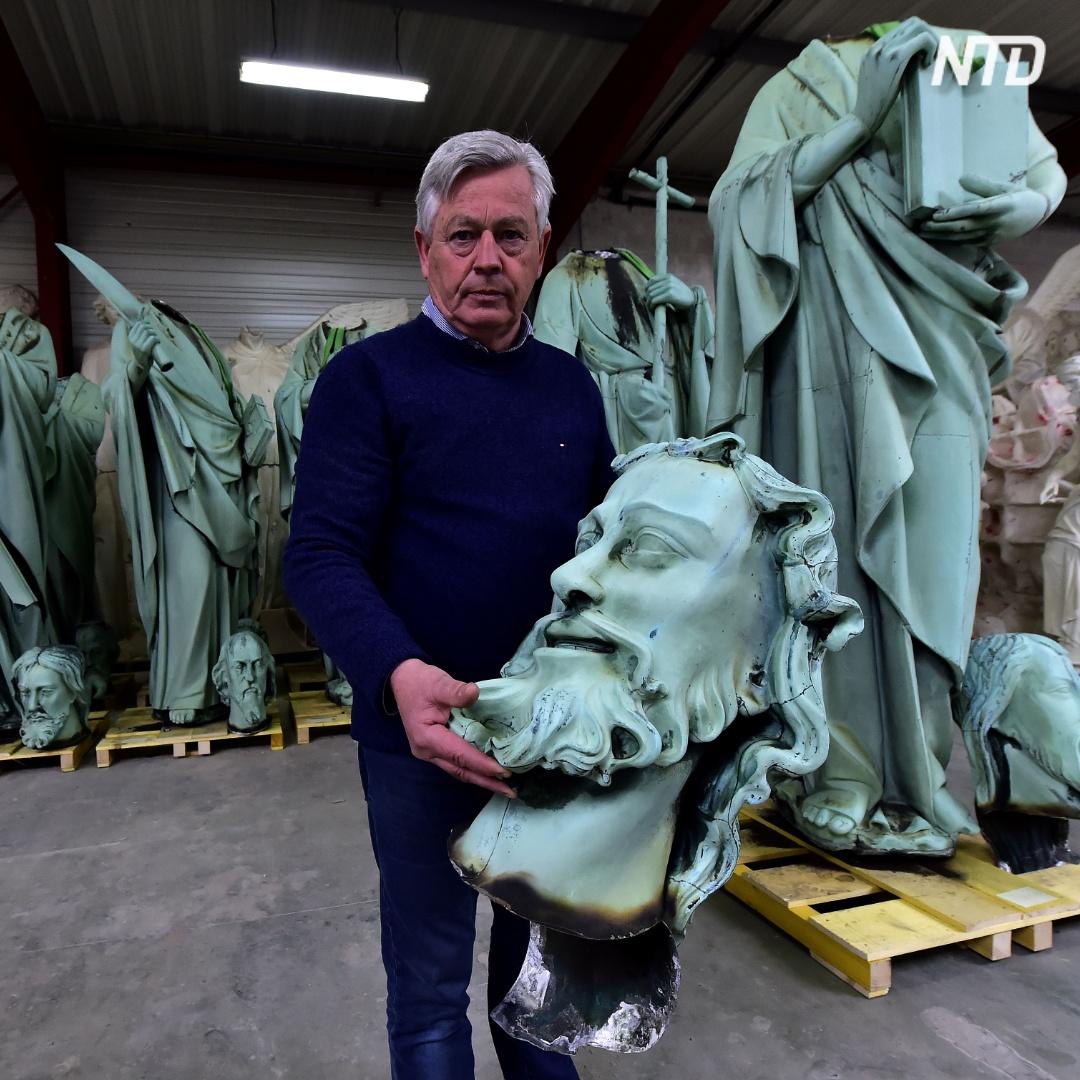 16 статуй святых чудом избежали пожара в Нотр-Даме