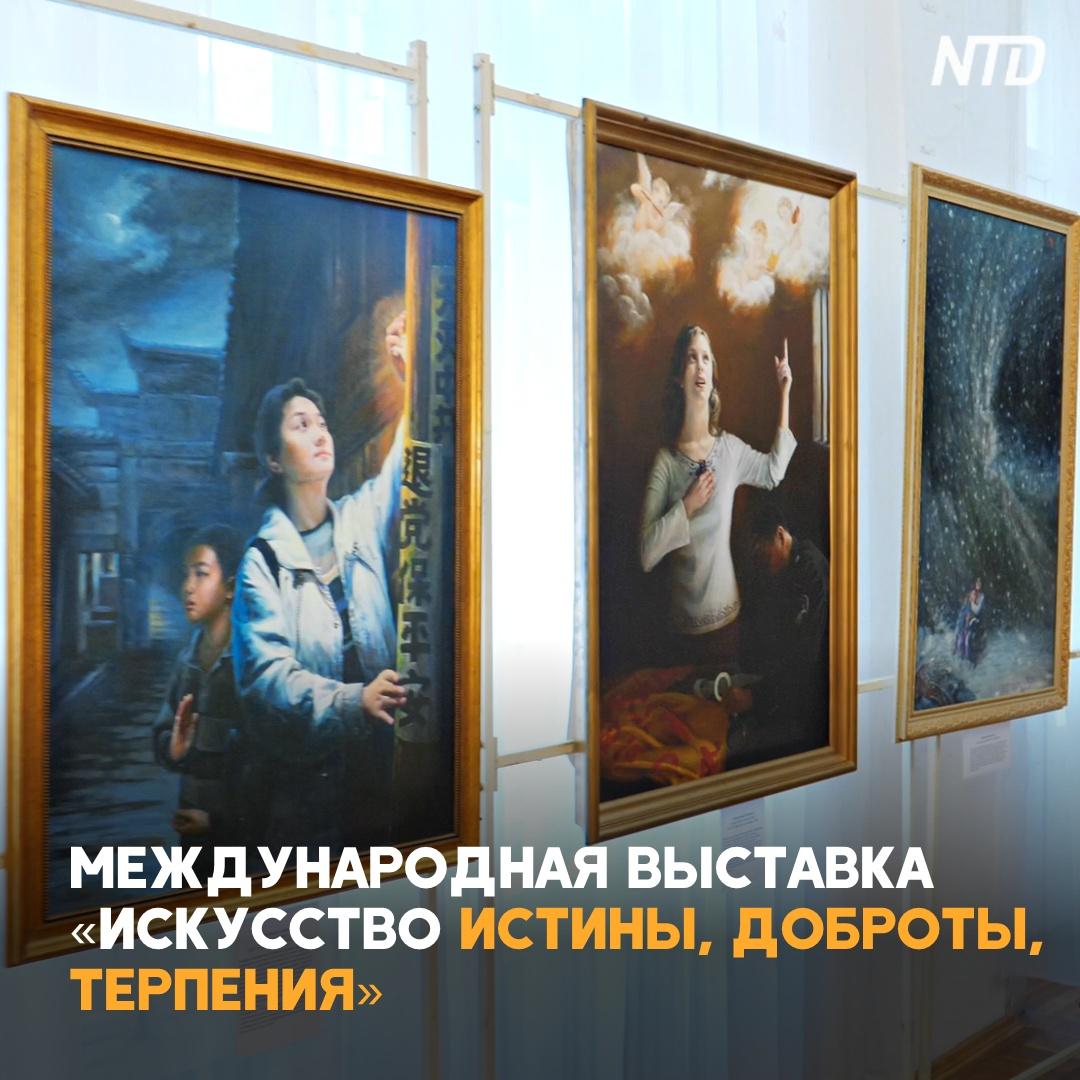 О красоте и трагедии современного Китая рассказывает выставка в Киеве