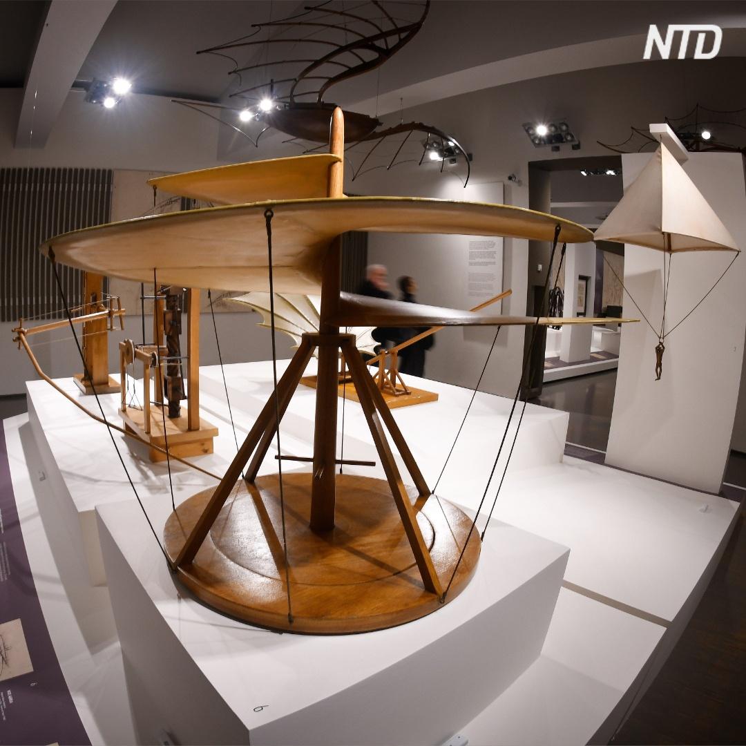 Инженерные изобретения Леонардо да Винчи представили в Риме
