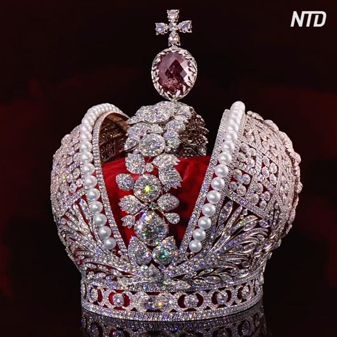 Как выглядит копия короны Российской империи стоимостью 1 млрд рублей
