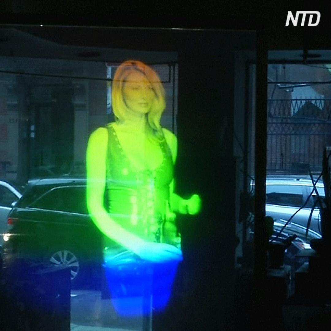 Голограммы доктора Лазера уже 40 лет показывают в Нью-Йорке