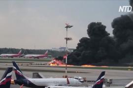 41 человек погиб в результате жёсткой посадки самолёта «Аэрофлота»