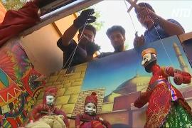 В Пакистане кукольный театр учит состраданию к людям любой веры