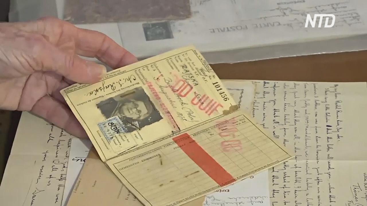 Музей «Яд ва-Шем» собирает вещи жертв Холокоста, пока те живы