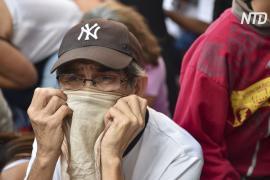 Демонстрантов в Венесуэле разгоняют слезоточивым газом и водомётами