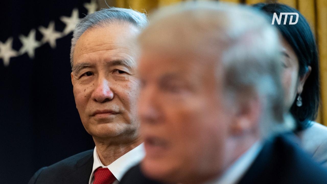 Дональд Трамп обещает новые пошлины на китайские товары из-за слабого прогресса в переговорах
