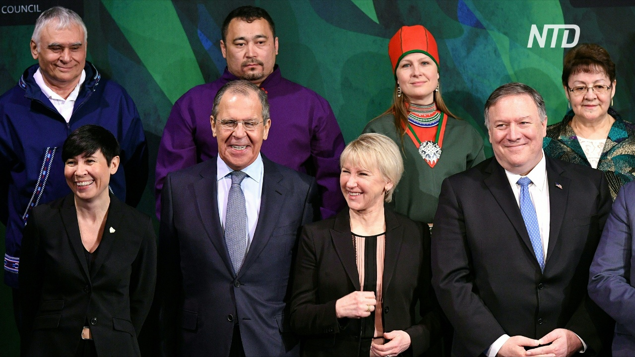 Министерская встреча Арктического совета завершилась без общей декларации
