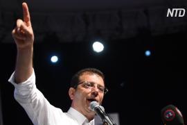 Результаты выборов мэра Стамбула отменили: на них победил оппозиционер