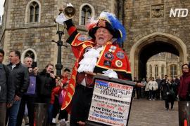 Британцы празднуют рождение королевского малыша