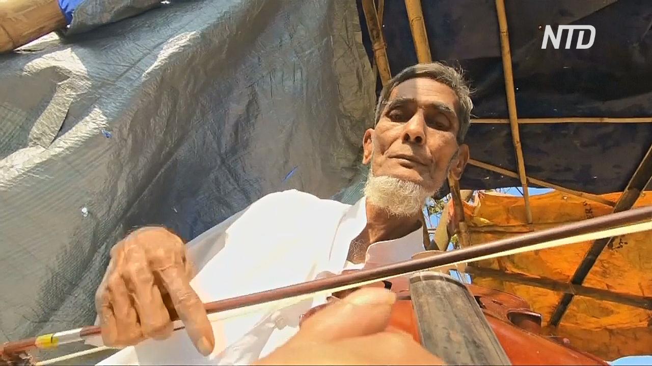 Скрипач-рохинджа даёт концерты в лагере для беженцев