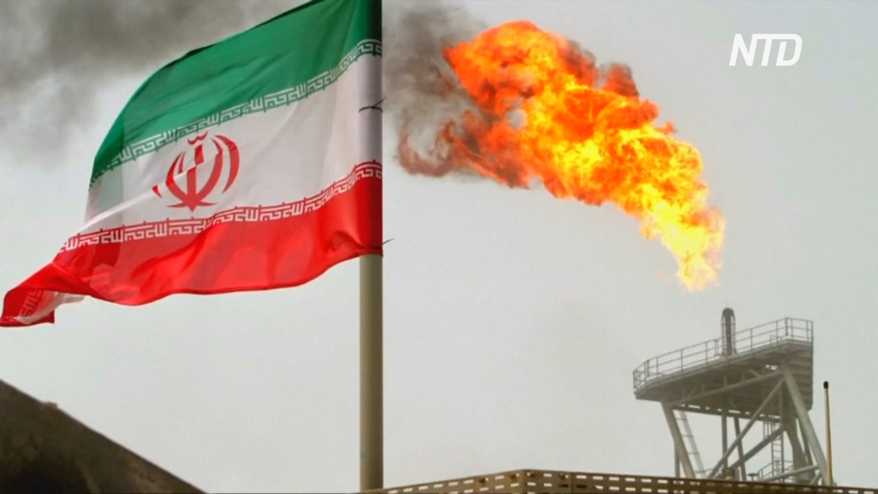США вводят новые санкции в отношении Ирана
