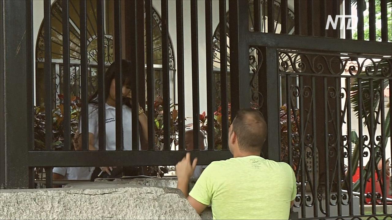 Посольство Канады на Кубе перестало выдавать визы