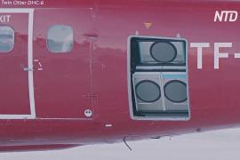 Микроволновый радиометр поможет следить за льдами Арктики