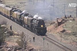 Крупнейший в мире паровоз снова колесит по западу США