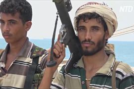 В Йемене повстанцы-хуситы выводят войска из трёх морских портов