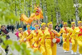Праздник китайской культуры устроили в одном из московских парков