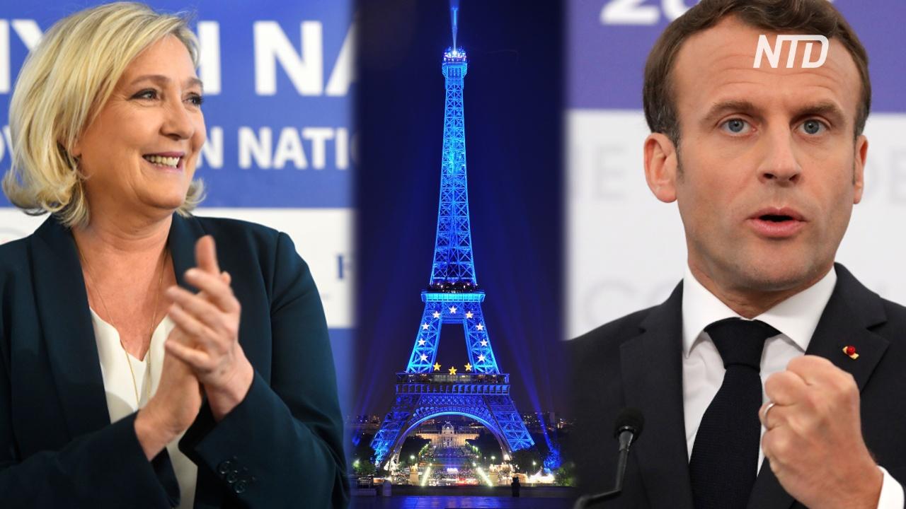 Партии Макрона и Ле Пен поборются за победу на европейских выборах