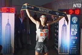 1500 ступенек Эмпайр-стейт-билдинг покорили более 200 спортсменов