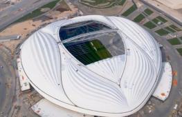 В Катаре открылся новый стадион, построенный к Кубку мира-2022