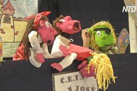 Куклы и марионетки развлекают испанцев на фестивале «Титиримунди»