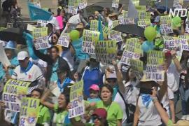 Тысячи человек протестуют в Мехико и Риме против абортов