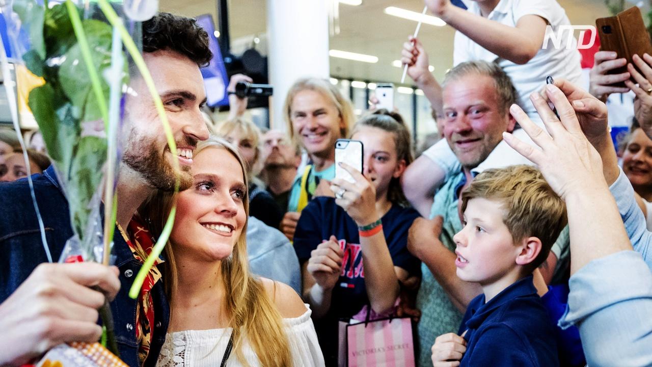 Ликующие нидерландцы встретили победителя «Евровидения-2019»