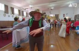 Танцевальные занятия помогают пожилым австралийцам оставаться молодыми душой