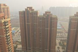 В центральном Китае на рынке недвижимости растёт пузырь